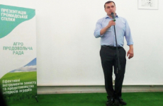 Agro-Food Council presented at the AGRO 2019 exposition